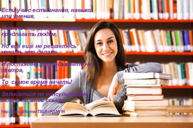m-studying