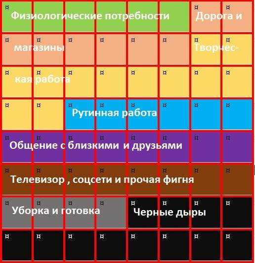658-d03f88fcff2859c70f0a22d4ca86d764